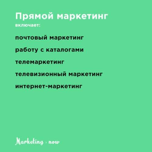 prymoi_marketing