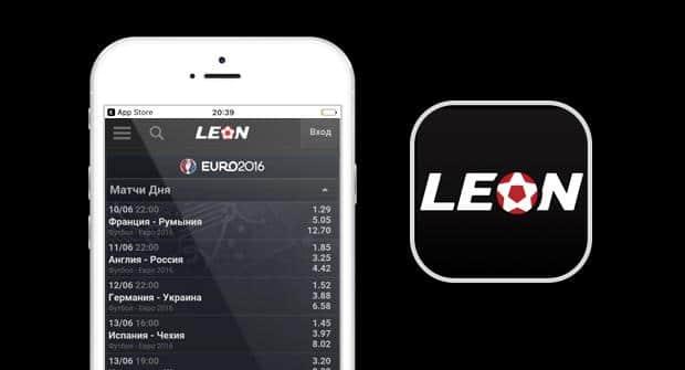 Leon скачать app store